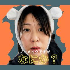Amabie yoshiko_20200809002752