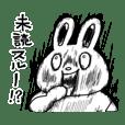 ウサコのお役立ちすたんぷ(日常編)