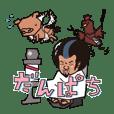 Mr. Okinawa 2