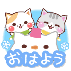 Animated Cats 6 (Winter)