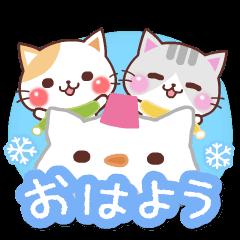 動く♪にゃーにゃー団6【冬】