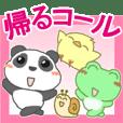 Panda's cutie sticker