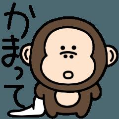 Surreal monkey love