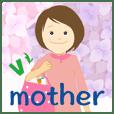 お袋/mother