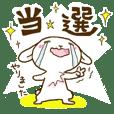 うさぎ☆コンサートに行きたい!