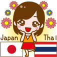Honorific Stickers Japanese & Thai