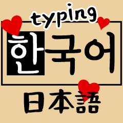KOREAN-JAPANESE Typing Chat