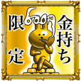 Golden Rabbit2 for rich man