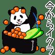 Pun pandan