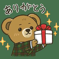 Gratuitement En Téléchargez « The Vol5 » Polo Les Stickers Bear tshdQrC