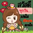Mama Jung Sawadee