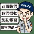 Taiwan Police 2