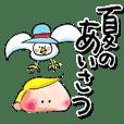 ムチムチboyの夏のあいさつ編