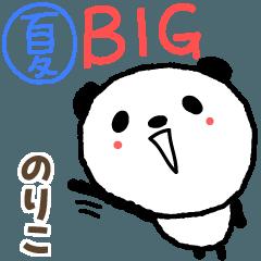 Noriko 的可愛的熊貓大夏天貼紙