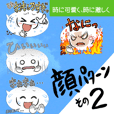 mamami sticker vol.2
