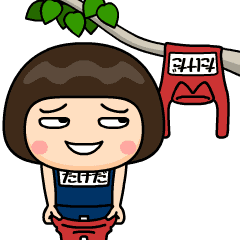 takeda wears swimming suit 3