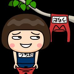 uchida  wears swimming suit 3