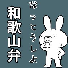 BIG Dialect rabbit [wakayama]