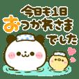 カラフル♡デカ文字パンダ