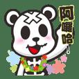 骷髏熊 Kurukuma 1【日常篇】