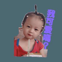 happy_20200808184100