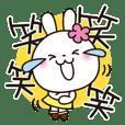 あいづちスタンプ♥️花うさちゃん_繁体