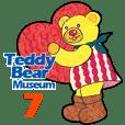 พิพิธภัณฑ์หมีเท็ดดี้ 7