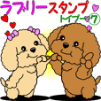 Lovely sticker of Toy Poodle