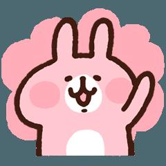 Usagi Sticker by Kanahei