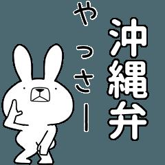BIG Dialect rabbit [okinawa]