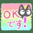 ちびクロ【虹色編】