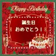 【誕生日・お祝い・メッセージ】