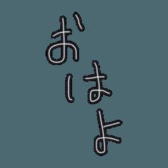 yuzu_20200811004219