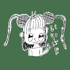 りよちゃん