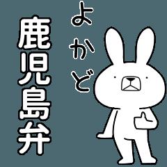 BIG Dialect rabbit [kagoshima]