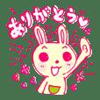 Mippy Sticker