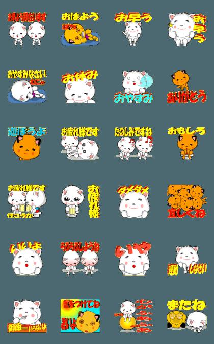 Cute Sticker (cute)