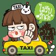 Taxi Plea.