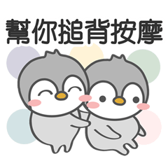 ペンギン軍団-皆さん、こんにちは!