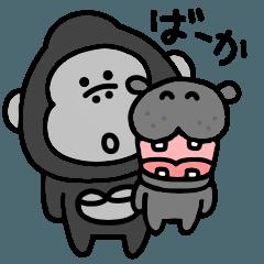 Surrealistic gorilla puns