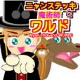 Nyan stick and magician WORLD