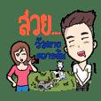 Khai Ped Story