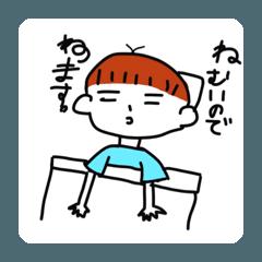 Kaoru_20200811230253