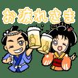 yunotyan and yunosukekun