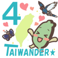 Taiwander vol.4