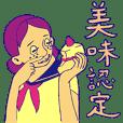 男子禁制!そばかす女学院!!!