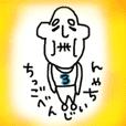 ちっごべんじいちゃん3