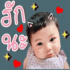 Moo Meiying