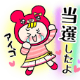 Kpop韓国好き 赤クマちゃん
