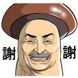 Mushroom,